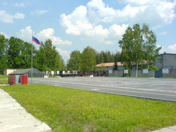 ВЧ 33491. Вид на строевой плац