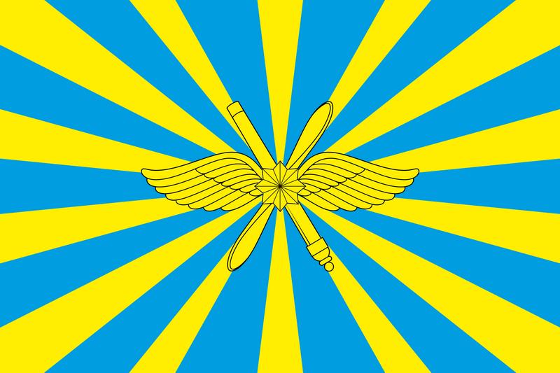 ВЧ 40213. Флаг Воздушно-космических сил