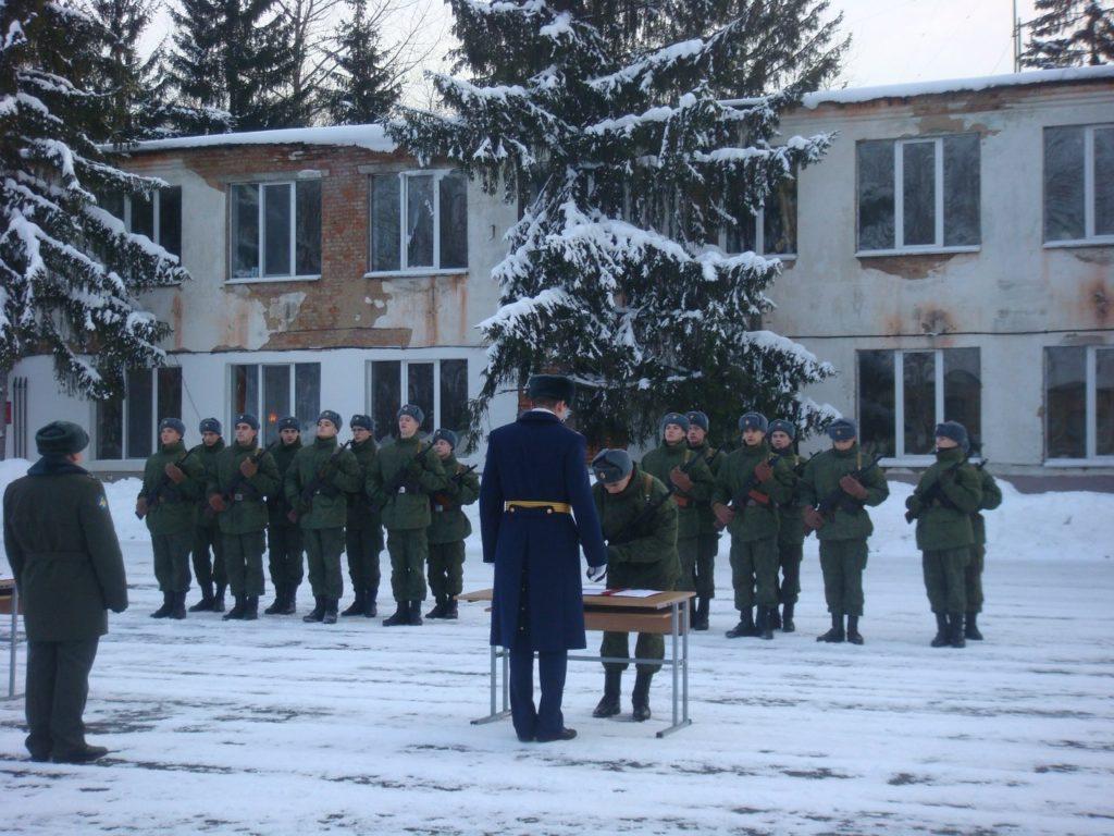 ВЧ 41687. Приведение новобранцев соединения к воинской присяге