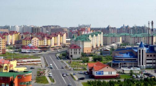 город Салехард
