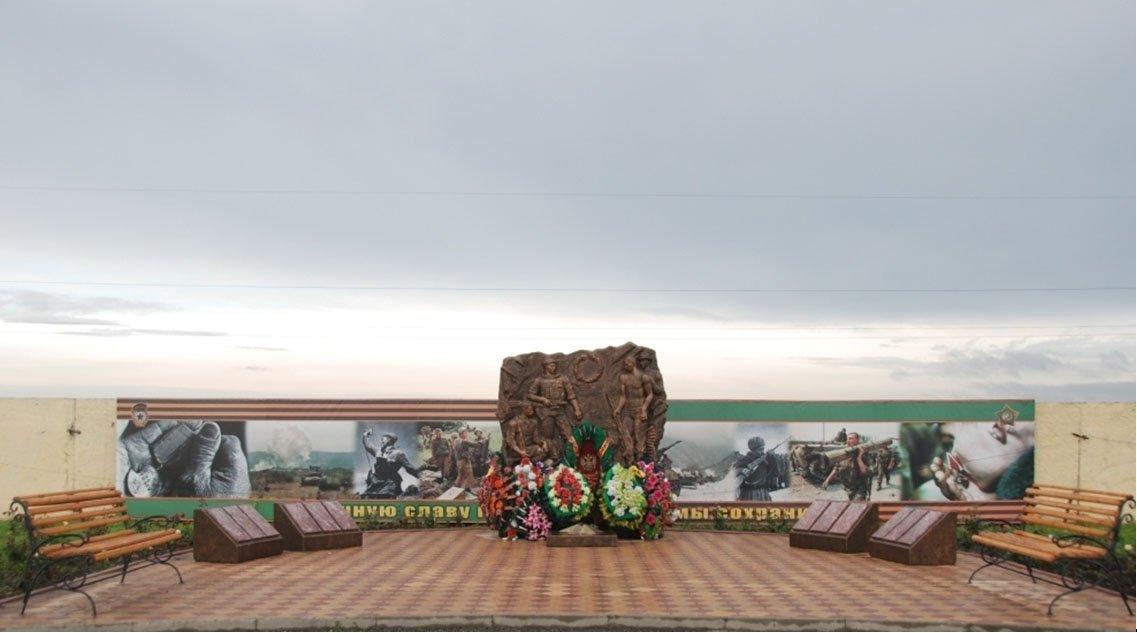 Памятник гвардейцам погибшим при исполнении воинского долга