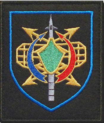 Шеврон 25 ртп