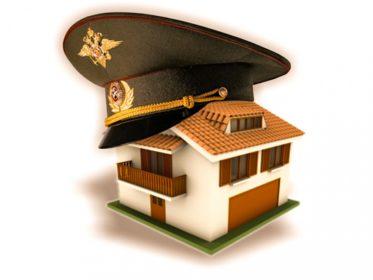 Военная ипотека в России