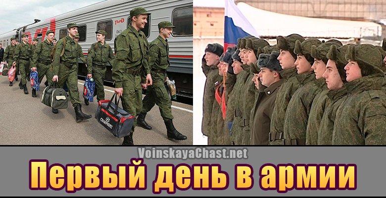 Призывники едут на службу