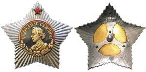 Орден Суворова 1 й степени