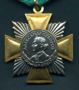 Орден Суворова II ступени