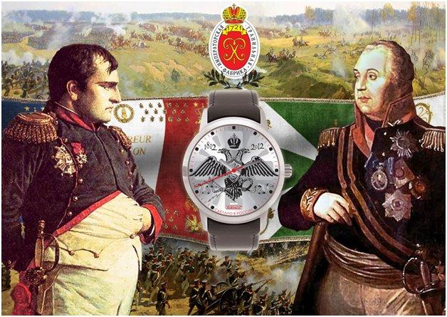 Война с армией Наполеона