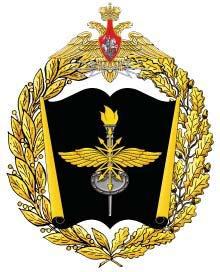 Герб Военной академии связи им С.М. БУденного
