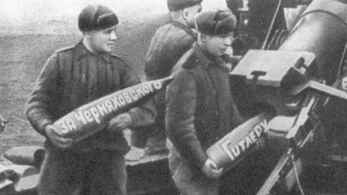 Солдаты подносят снаряды к рубежу