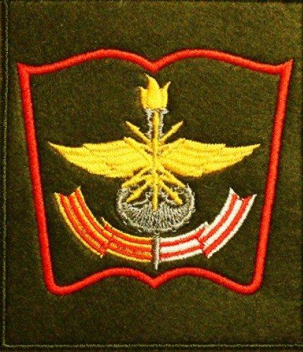 Нарукавная нашивка Военной академии связи
