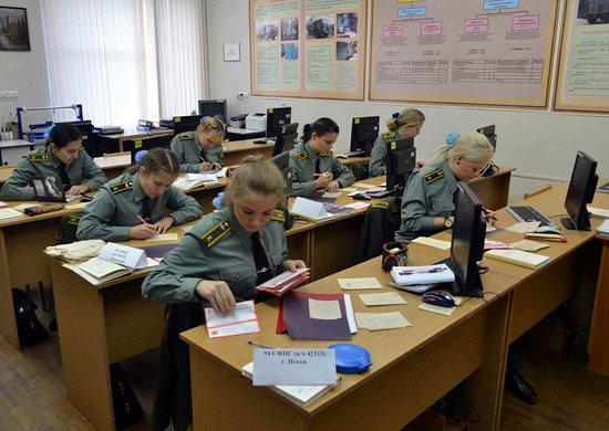 Занятия с представителями Службы фельдъегерьской почтовой связи