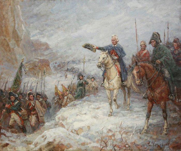 Знаменитый переход через Альпы армии А.В. Суворова