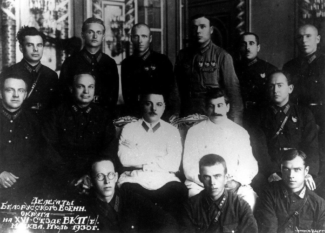 Делегаты Белорусского военного округа на XVI съезде ВКП(б), 1930 г.