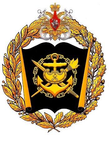 Эмблема ВУНЦ ВМФ ВМА