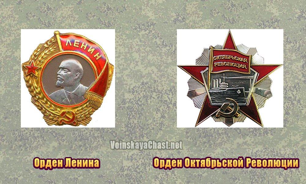 Медали ВМА им. Н. Г. Кузнецова