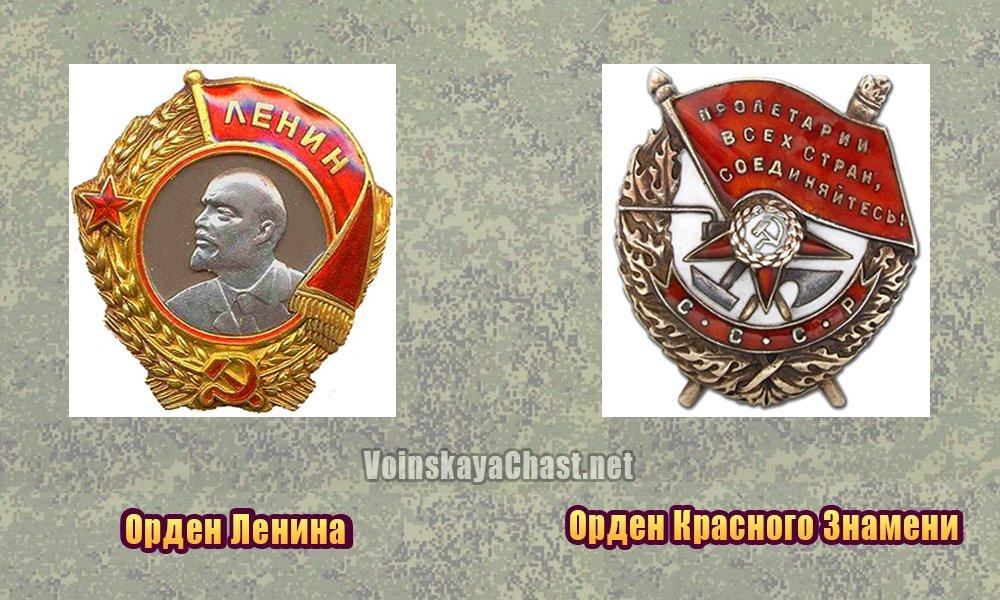 Ордена Военно-медицинской академии