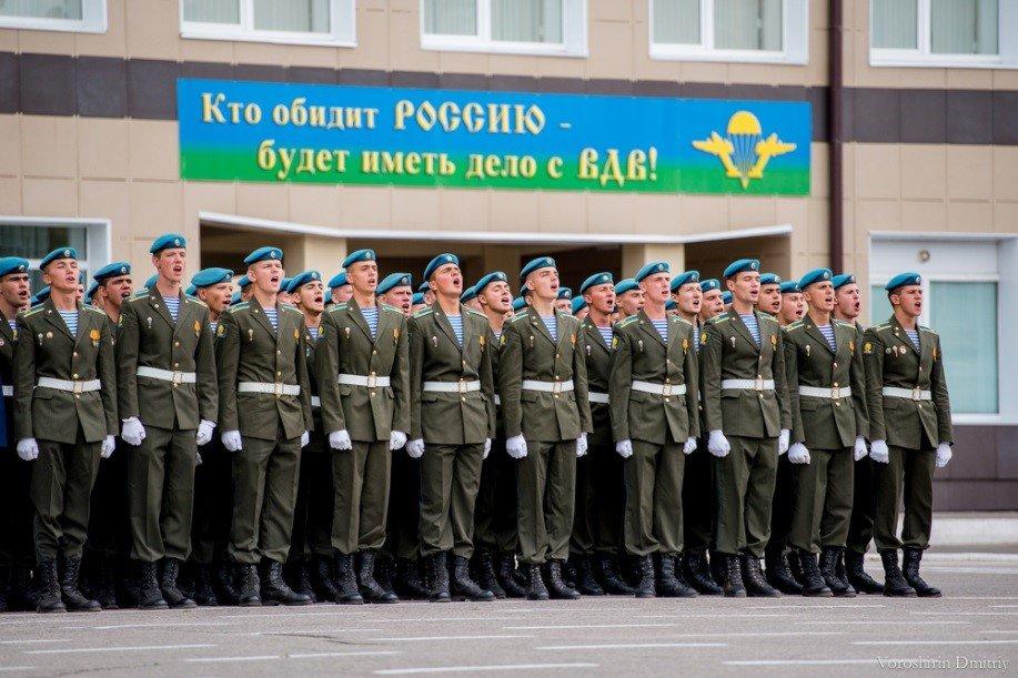 Курсанты Рязанского училища ВДВ