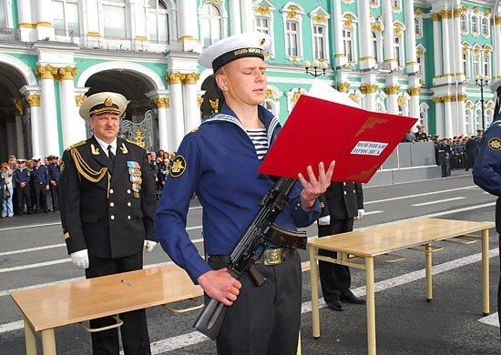 Присяга у курсантов ВУНЦ ВМФ ВМА