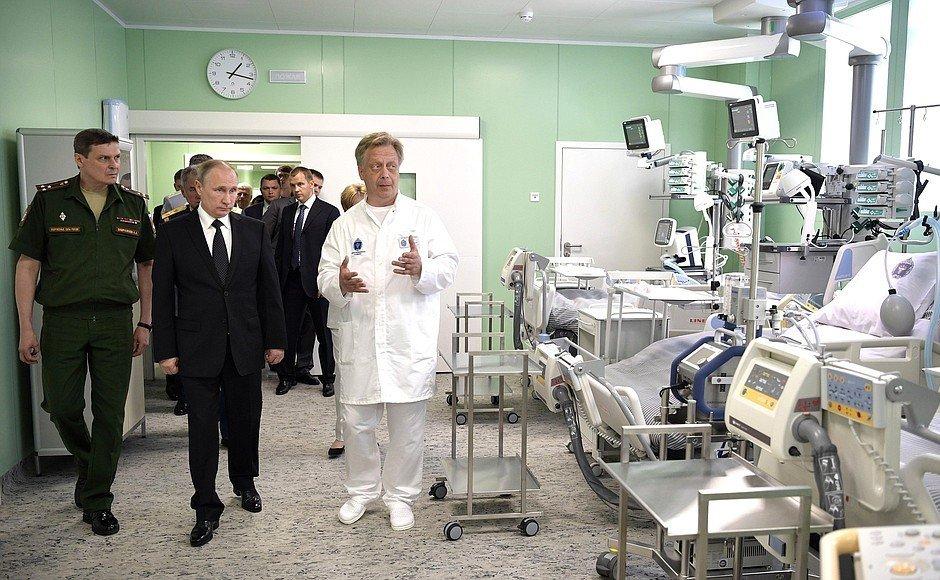 Путин в военно медицинской Академии