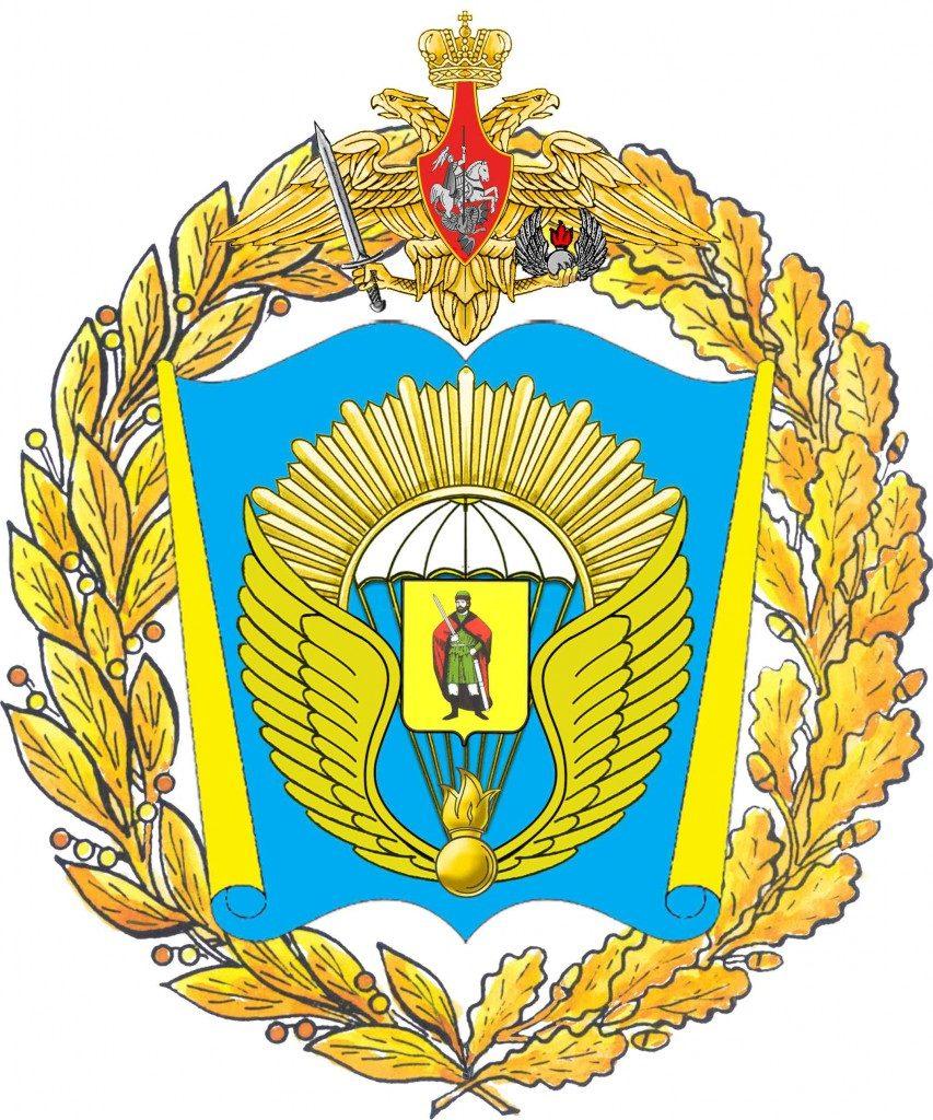 Герб РВВДКУ