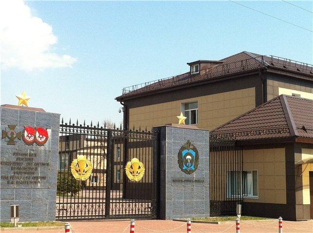 Рязанское высшее военно-командное училище ВДВ