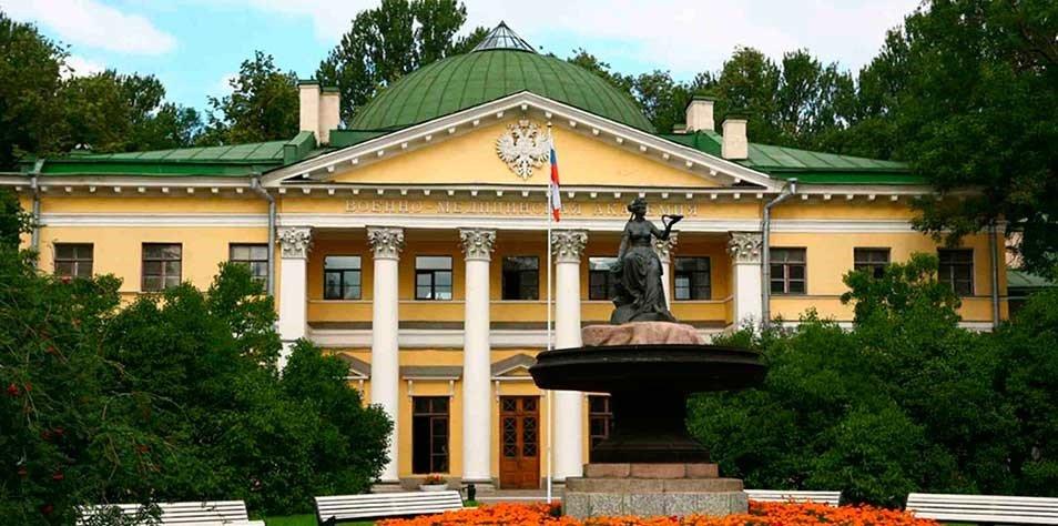 Военно-медицинская академия имени С. М. Кирова