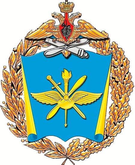 Знак ВУНЦ ВВС «ВВА»