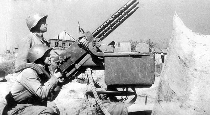 Зенитчики Великой Отечественной войны