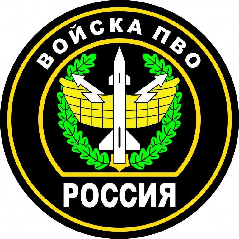 Эмблема войск ПВО