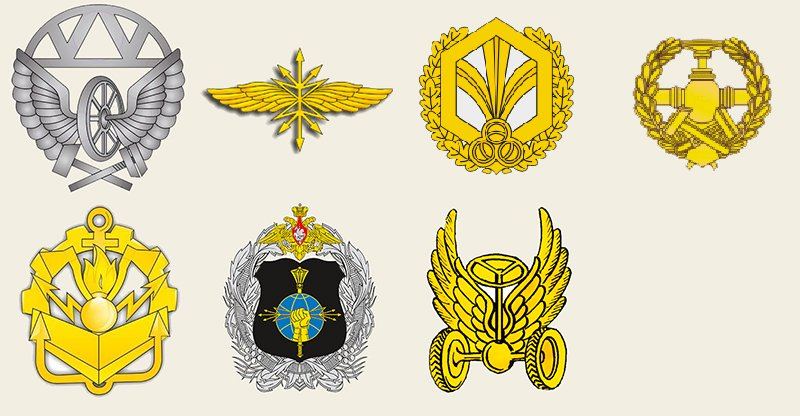 Эмблем всех специальных сухопутных войск
