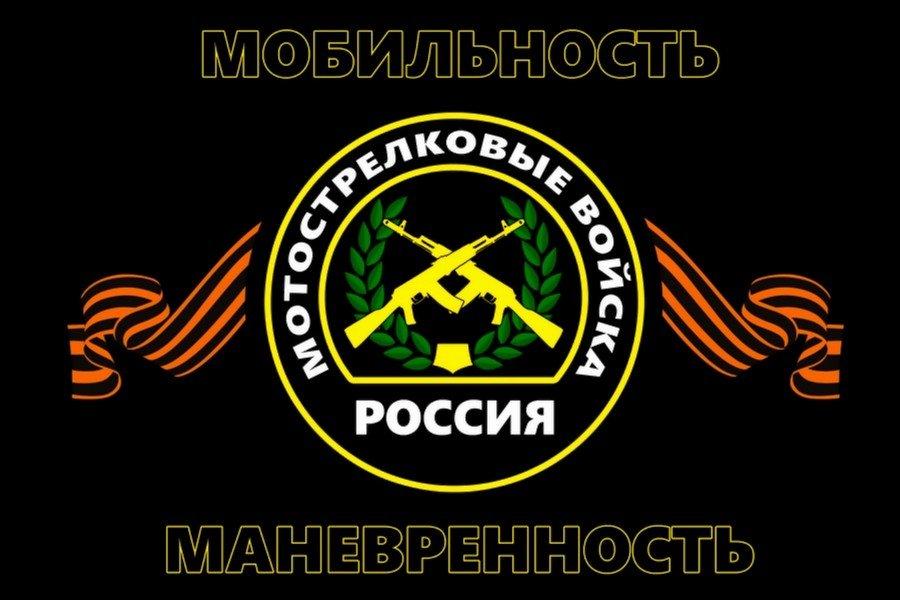 Эмблема МСВ