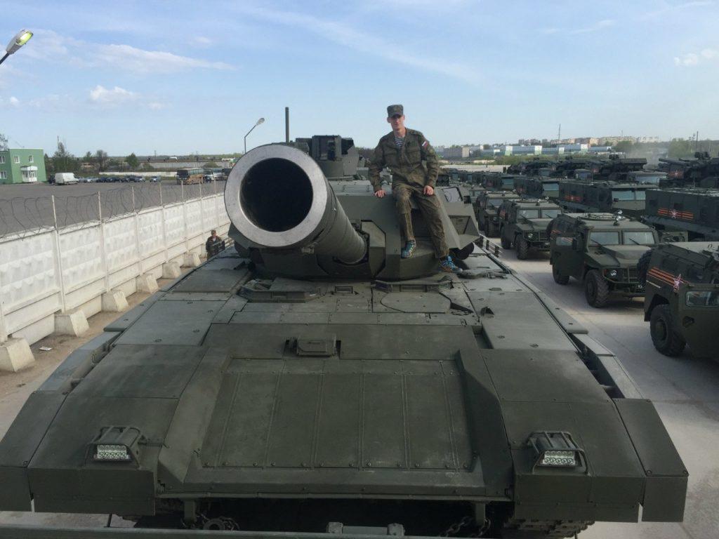 Пушка танка Армата