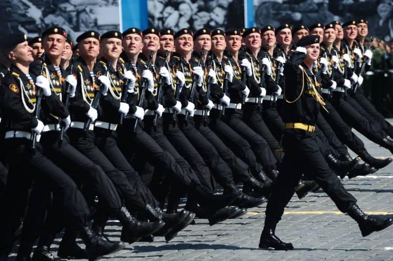 Торжественный марш в честь Дня морской пехоты