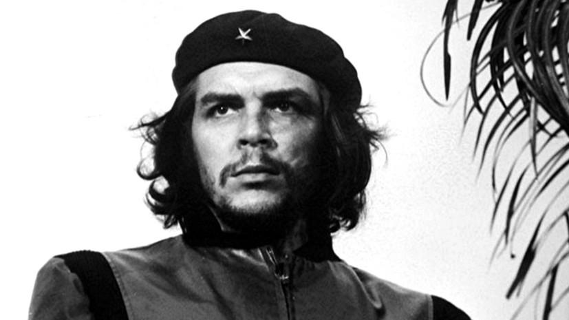 Латиноамериканский революционер Эрнесто Че Гевара