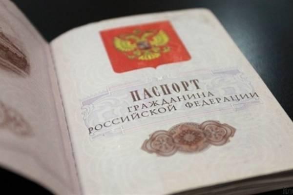 Для поступления в училище нужно иметь гражданство РФ