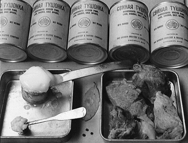 Знаменитая тушенка «Второй Фронт», во время Второй мировой войны