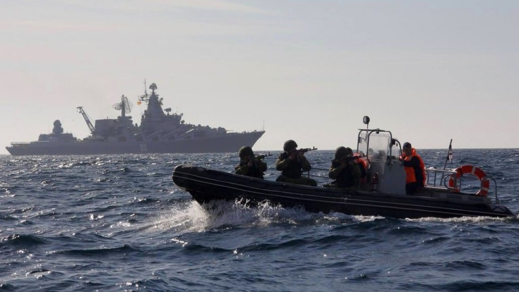 Отряд ВМФ России