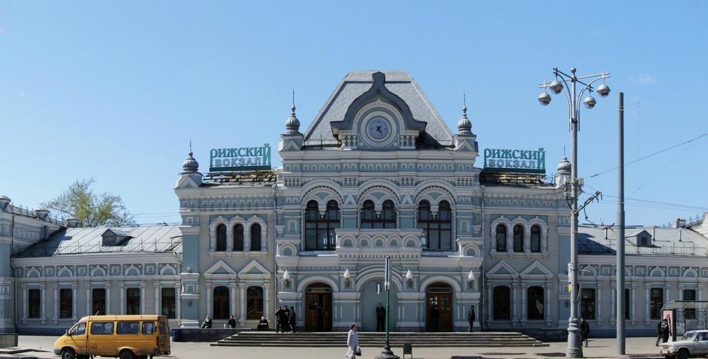 Рижский вокзал