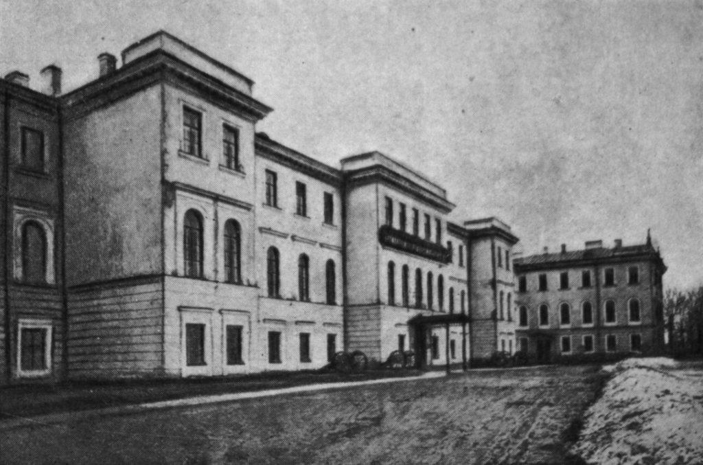 Михайловская артиллерийская военная академия в 1820 году