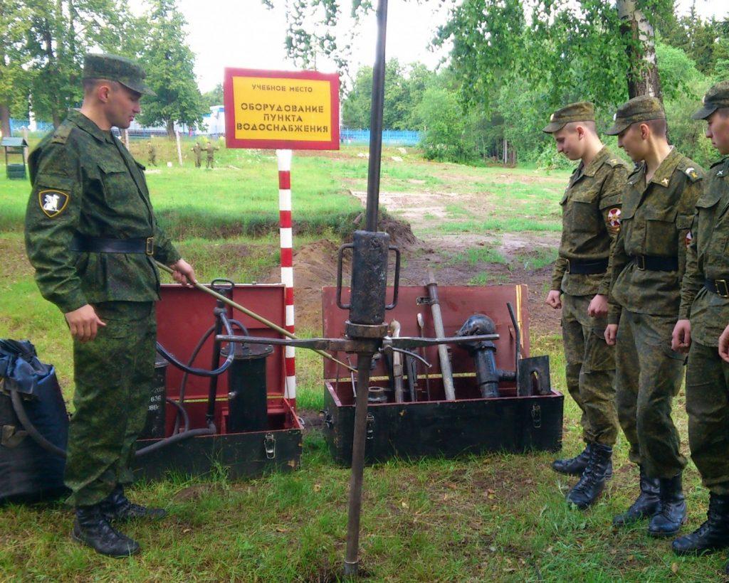Военно-учетная специальность