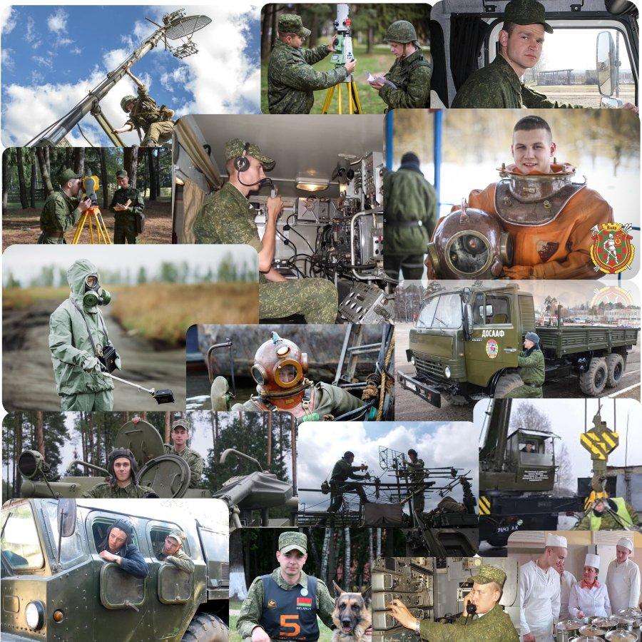Военно-учетные специальности