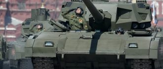 """Танк Т-14 """"Армата"""" на параде 9 мая"""