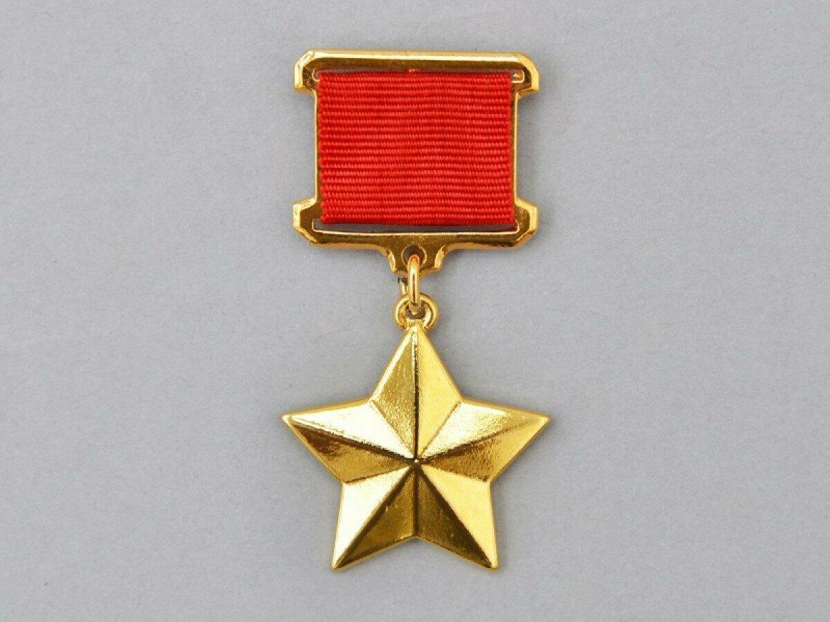 Герой Советского Союза: история звания от учреждения до Парада Победы