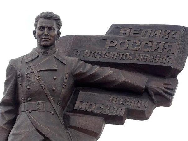 Памятник Клочкову Василию Георгиевичу